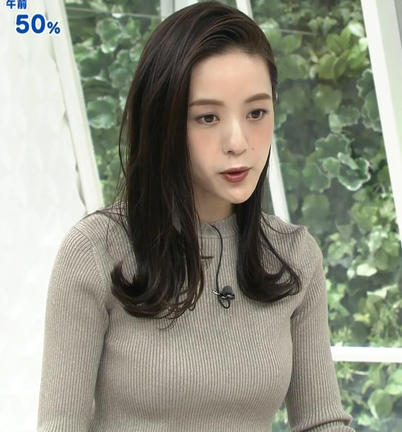 古谷有美アナ 乳強調キャプ・エロ画像3
