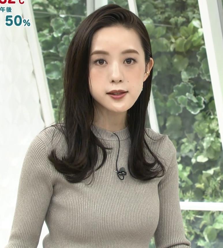 古谷有美アナ 乳強調キャプ・エロ画像5