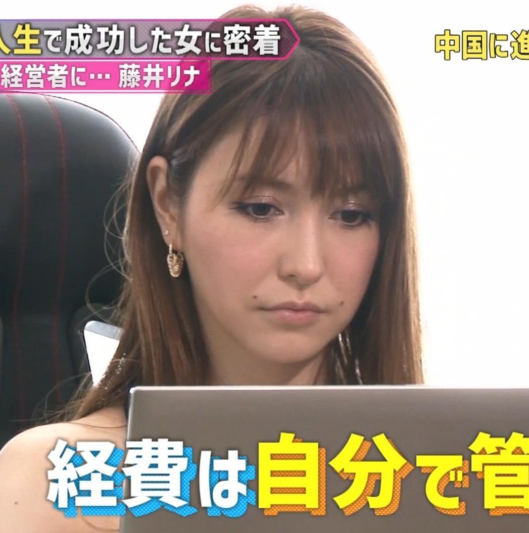 藤井リナ 久しぶりのTVでおっぱい見せまくりキャプ・エロ画像7