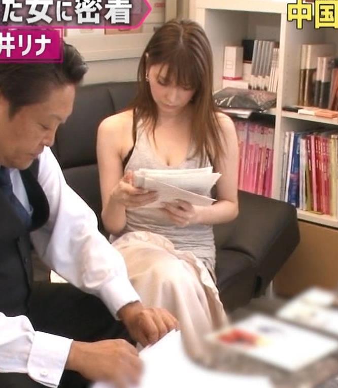 藤井リナ 久しぶりのTVでおっぱい見せまくりキャプ・エロ画像8