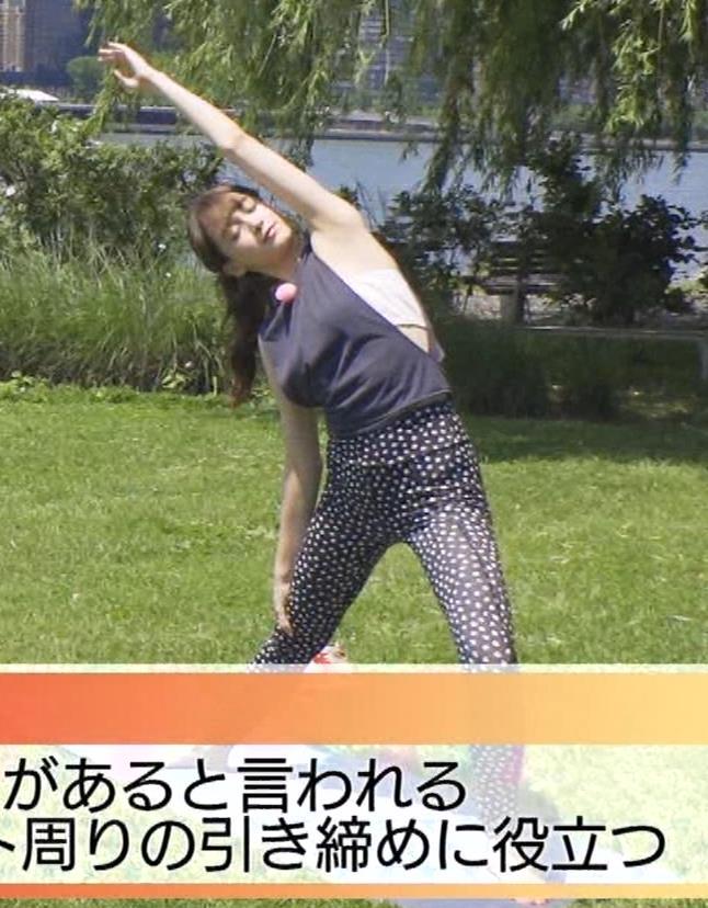 藤井サチ 股間とお尻がエロいヨガ衣装姿キャプ・エロ画像11