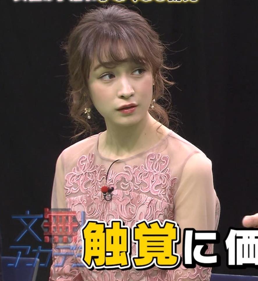 藤井サチ パンツが見えるアングルでパンチラガードキャプ・エロ画像11