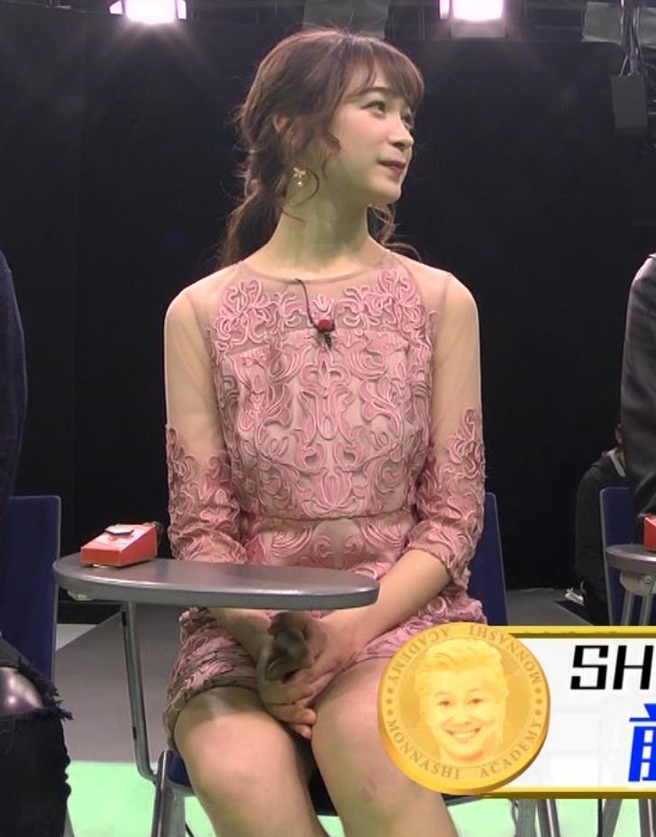 藤井サチ パンツが見えるアングルでパンチラガードキャプ・エロ画像7
