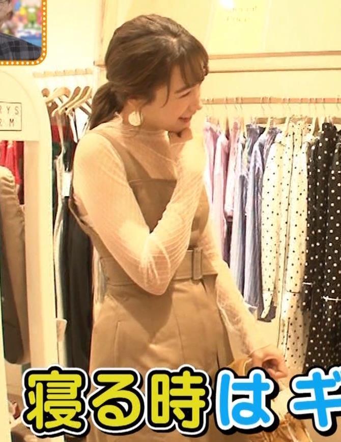藤井サチ 着衣おっぱいキャプ・エロ画像5