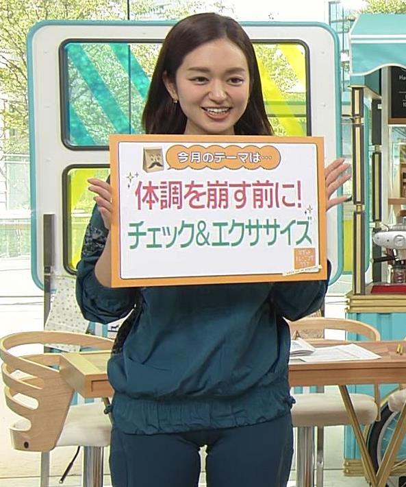 後藤晴菜アナ スパッツで股間とお尻が大変なことに!!キャプ・エロ画像