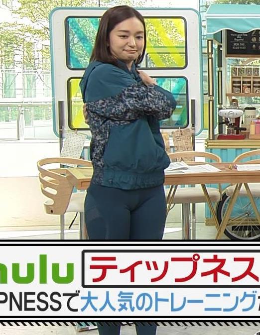 後藤晴菜アナ スパッツで股間とお尻が大変なことに!!キャプ・エロ画像11