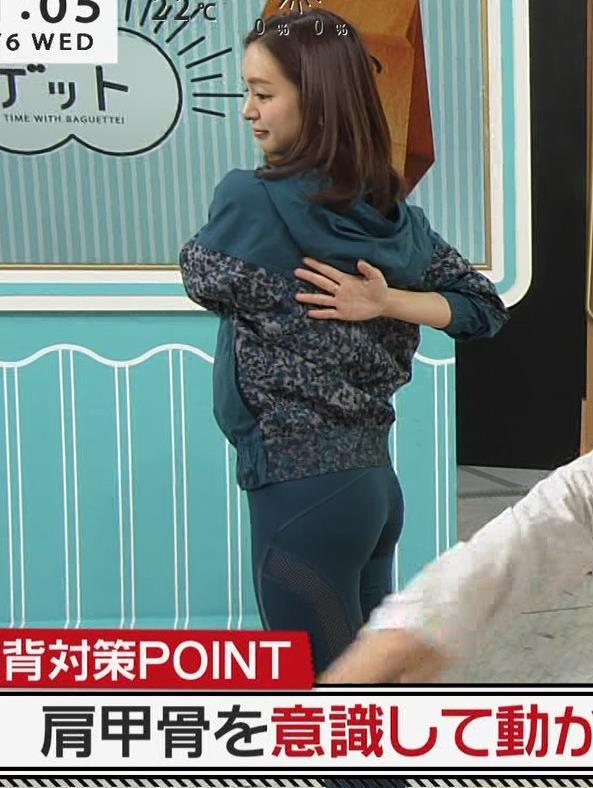 後藤晴菜アナ スパッツで股間とお尻が大変なことに!!キャプ・エロ画像7