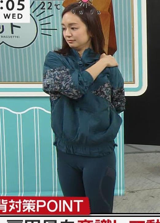 後藤晴菜アナ スパッツで股間とお尻が大変なことに!!キャプ・エロ画像8