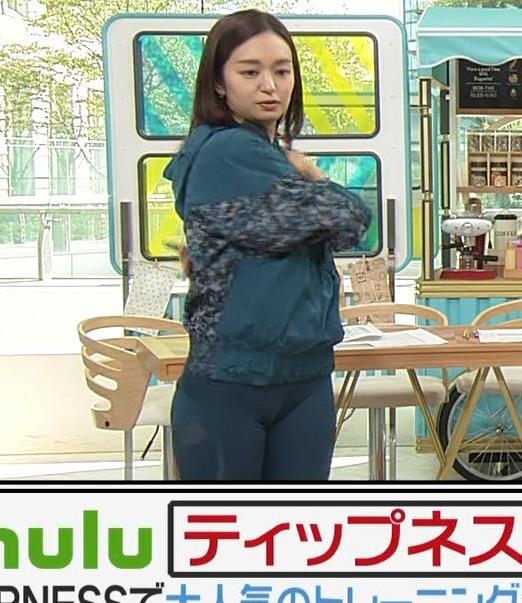 後藤晴菜アナ スパッツで股間とお尻が大変なことに!!キャプ・エロ画像9