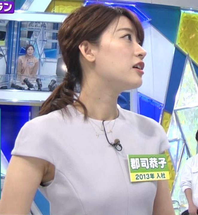 郡司恭子アナ ワキチラキャプ・エロ画像