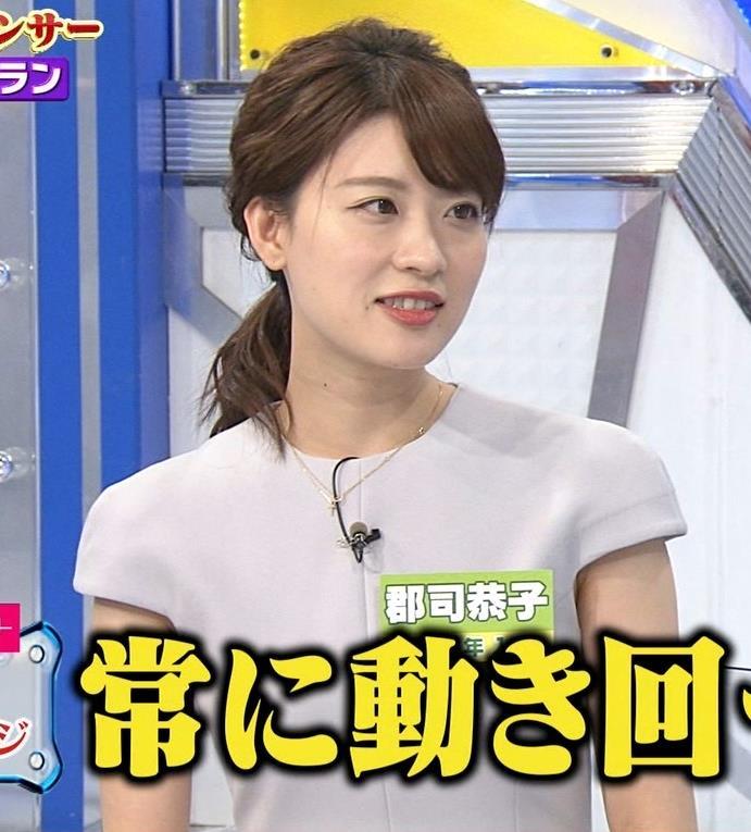 郡司恭子アナ ワキチラキャプ・エロ画像2