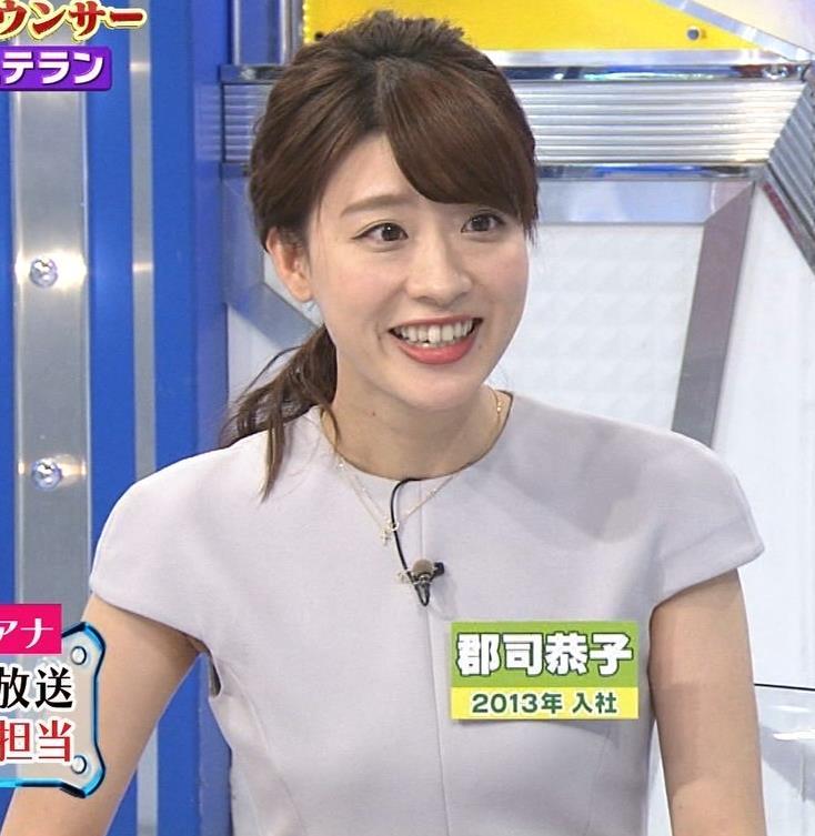 郡司恭子アナ ワキチラキャプ・エロ画像3