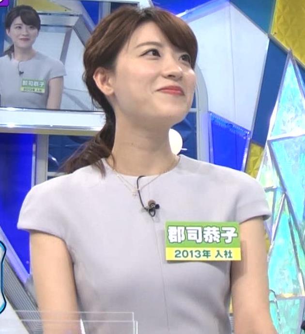 郡司恭子アナ ワキチラキャプ・エロ画像4