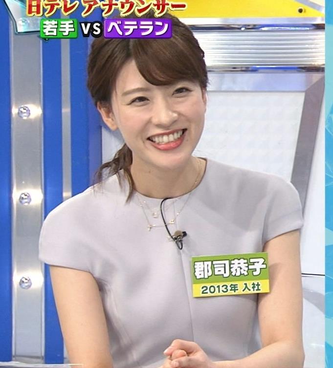 郡司恭子アナ ワキチラキャプ・エロ画像6