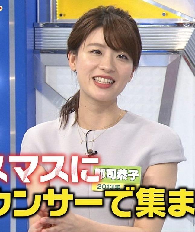 郡司恭子アナ ワキチラキャプ・エロ画像7