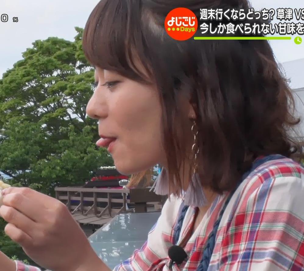 鉢嶺杏奈 温泉入浴エロシーンキャプ・エロ画像13