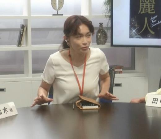 長谷川京子 ちょっとおっぱいがエロい服キャプ・エロ画像6