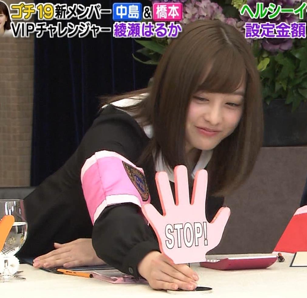 橋本環奈 ミニスカ太ももがしゃがんで…。キャプ・エロ画像12