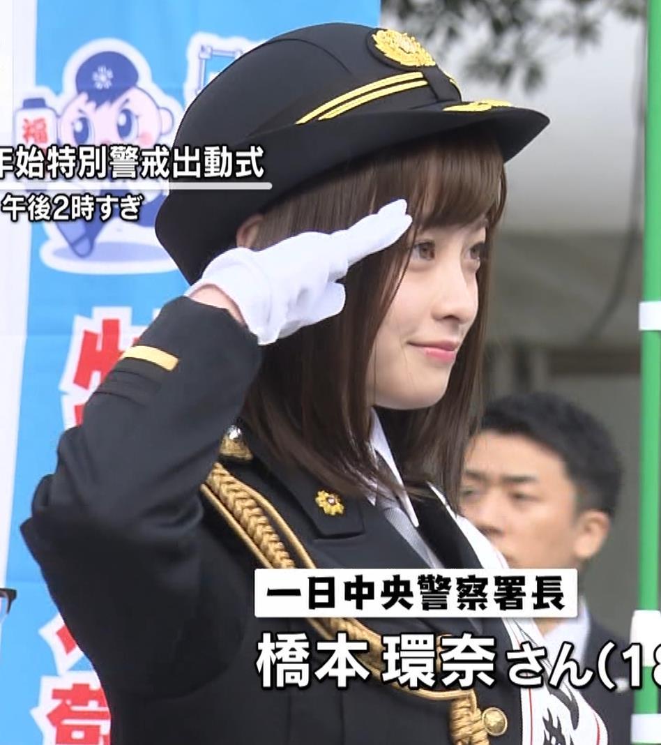 橋本環奈 一日警察署長が可愛すぎ!キャプ・エロ画像7