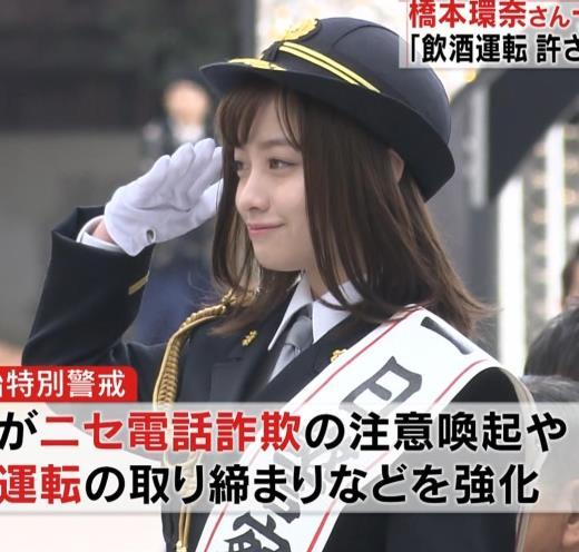 橋本環奈 一日警察署長が可愛すぎ!キャプ画像(エロ・アイコラ画像)