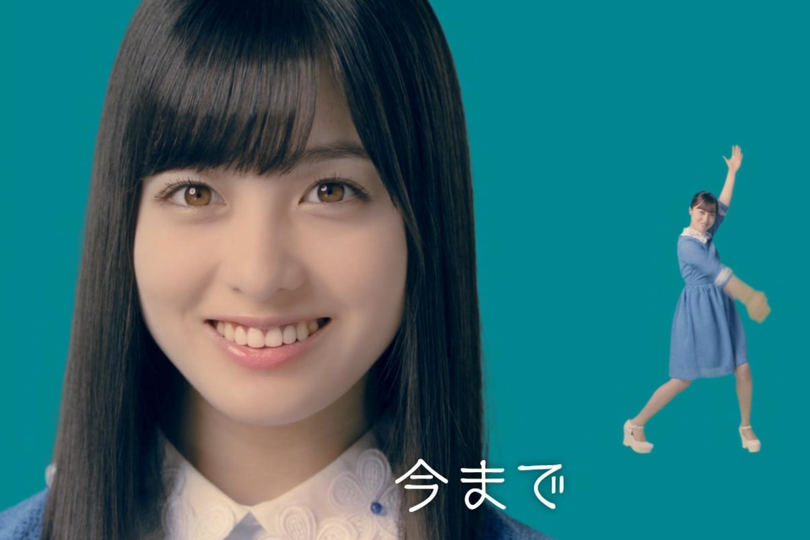 橋本環奈 CMでの乳揺れGIF動画キャプ・エロ画像3