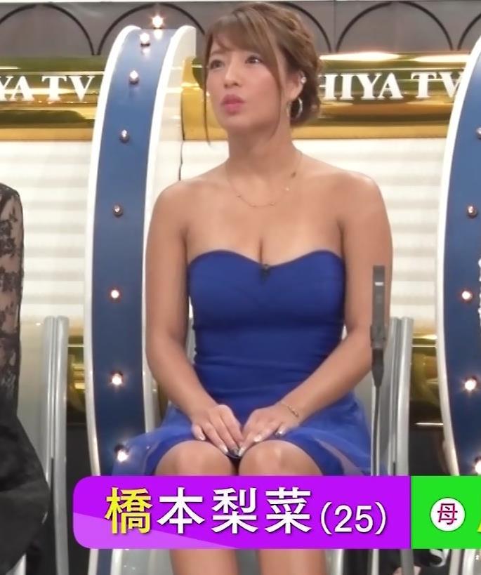橋本梨菜 TVでも過激に露出!水着の日焼け跡がエロ過ぎキャプ・エロ画像2