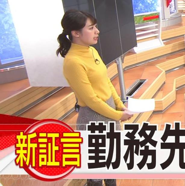 林美沙希アナ ニット微乳キャプ・エロ画像2