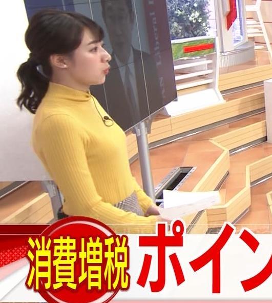 林美沙希アナ ニット微乳キャプ・エロ画像6