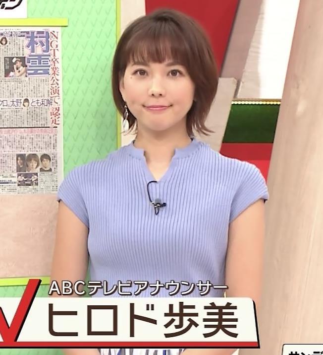 ヒロド歩美アナ 微妙なニット横乳キャプ・エロ画像