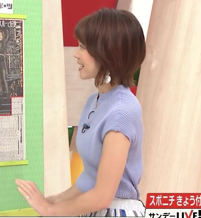 ヒロド歩美アナ 微妙なニット横乳キャプ・エロ画像2
