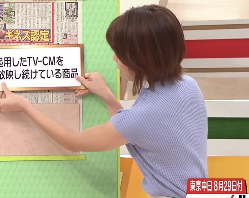 ヒロド歩美アナ 微妙なニット横乳キャプ・エロ画像4