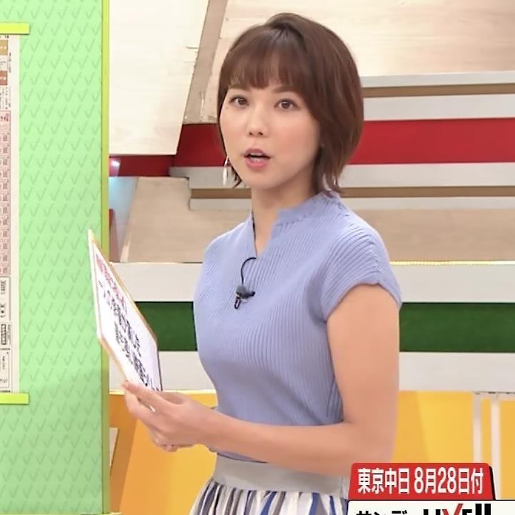 ヒロド歩美アナ 微妙なニット横乳キャプ・エロ画像6