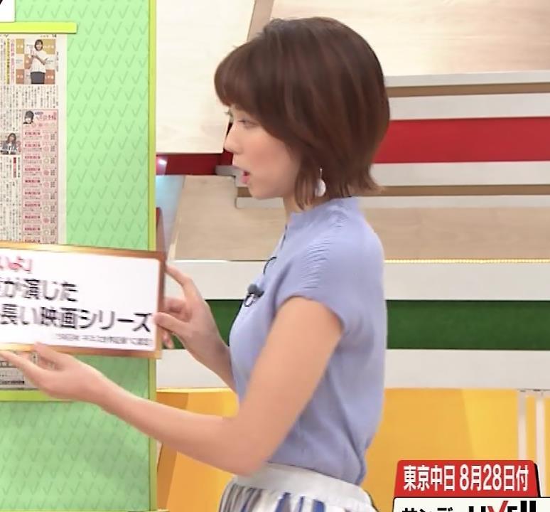 ヒロド歩美アナ 微妙なニット横乳キャプ・エロ画像7