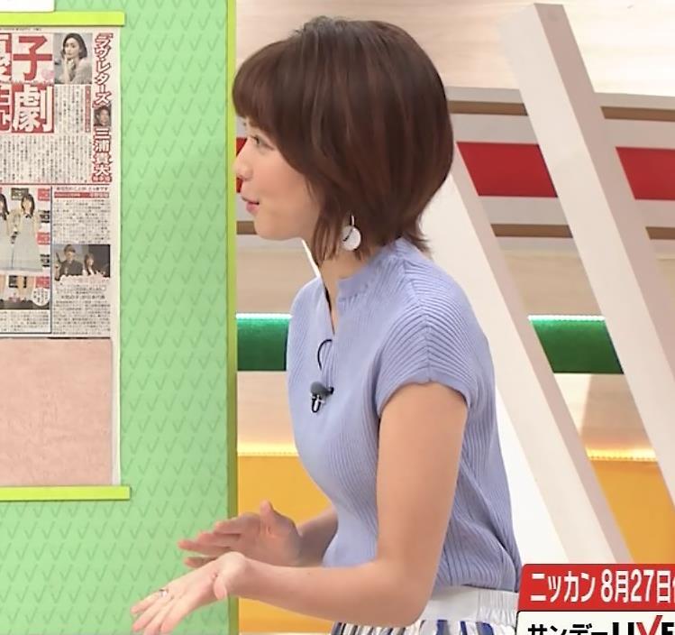 ヒロド歩美アナ 微妙なニット横乳キャプ・エロ画像8