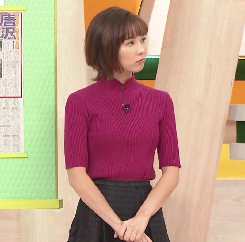 ヒロド歩美アナ ニット横乳キャプ・エロ画像3