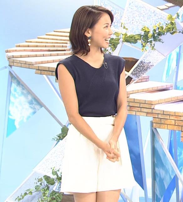 ヒロド歩美アナ 肌の露出が多いけどさわやかな服キャプ・エロ画像3