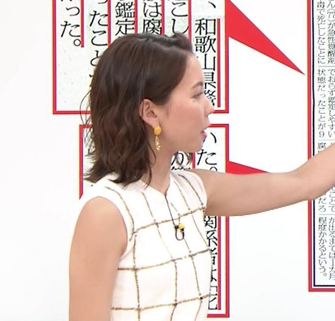 ヒロド歩美アナ ノースリーブ横乳キャプ・エロ画像10