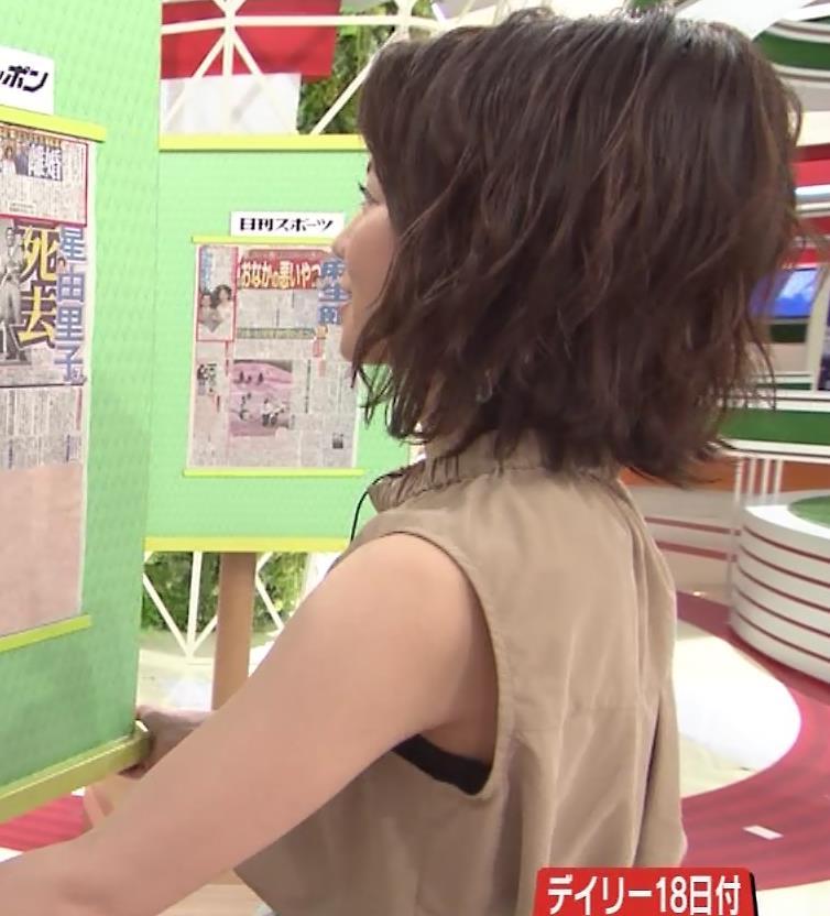 ヒロド歩美アナ ノースリーブからインナーちらりキャプ・エロ画像7