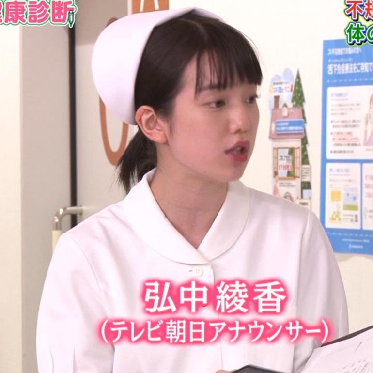 弘中綾香アナ まったくエロくないナースコスプレキャプ・エロ画像8