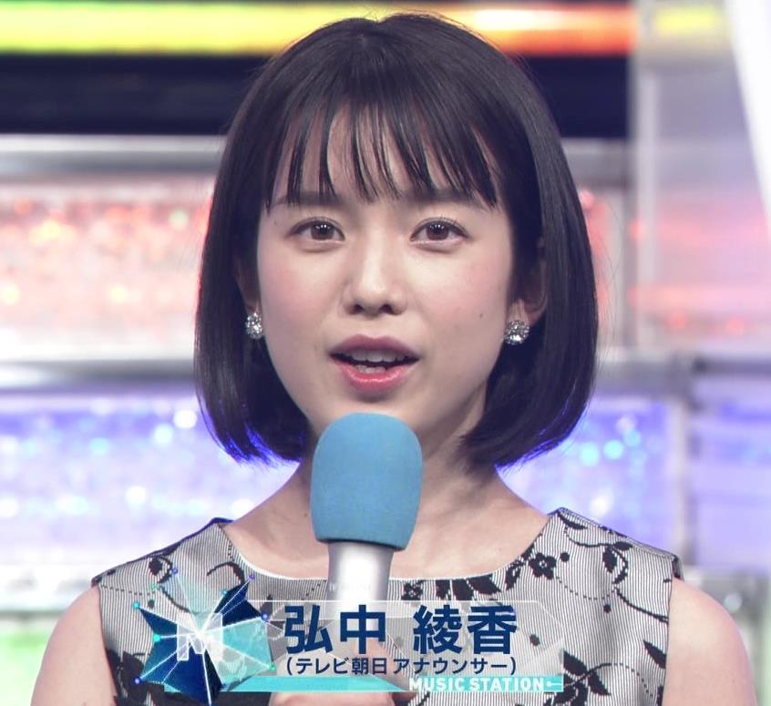 弘中綾香アナ 意外と強そうな二の腕キャプ・エロ画像5