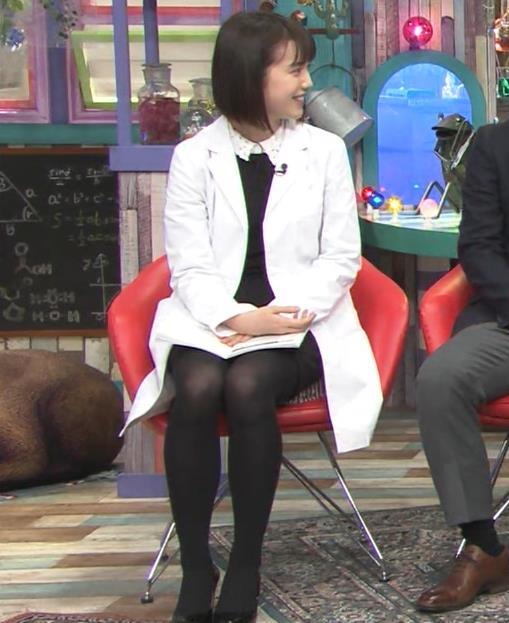 弘中綾香アナ ミニスカ黒ストッキングがエロいキャプ・エロ画像