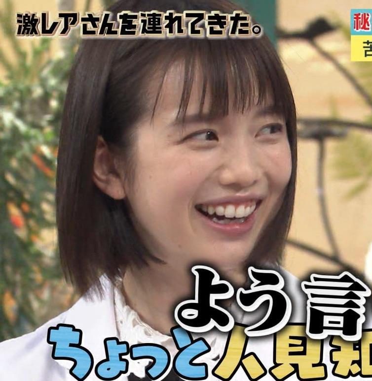 弘中綾香アナ ミニスカ黒ストッキングがエロいキャプ・エロ画像5