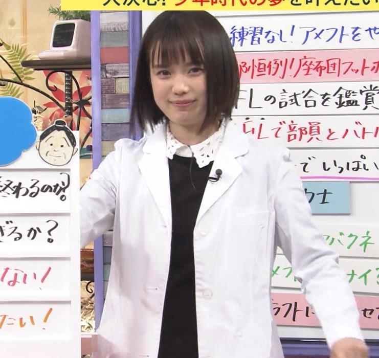 弘中綾香アナ ミニスカ黒ストッキングがエロいキャプ・エロ画像6