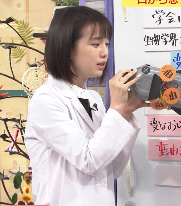 弘中綾香アナ ミニスカ黒ストッキングがエロいキャプ・エロ画像7