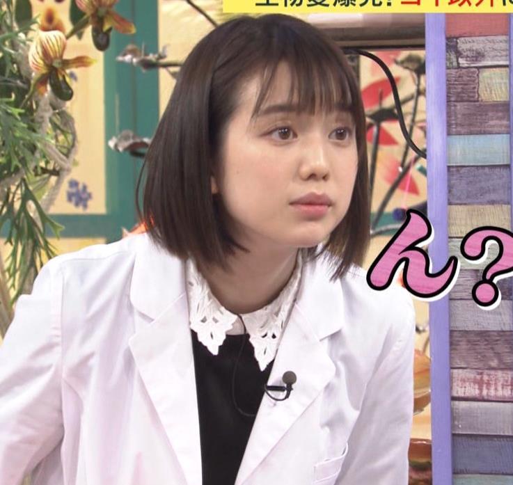 弘中綾香アナ ミニスカ黒ストッキングがエロいキャプ・エロ画像8