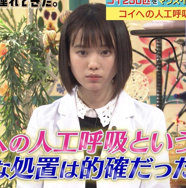 弘中綾香アナ ミニスカ黒ストッキングがエロいキャプ・エロ画像9