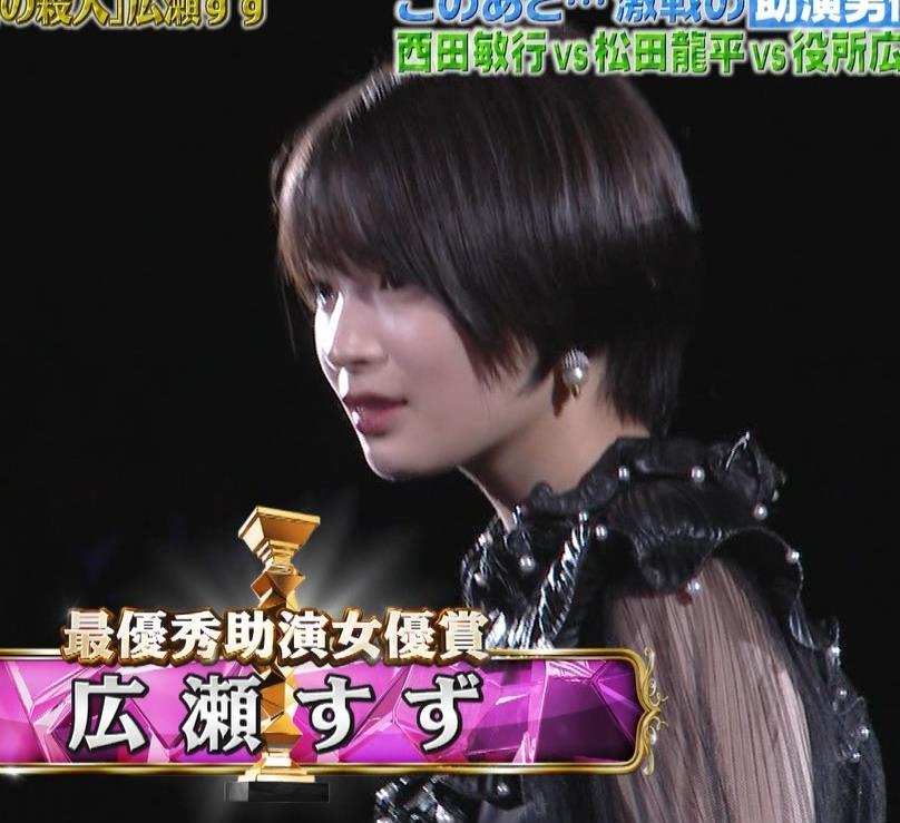 広瀬すず 大人の色気も出てきた日本アカデミー賞授賞式キャプ・エロ画像3