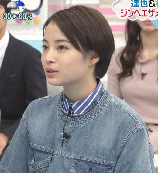 広瀬すず 「ZIP!」でドラマの番宣キャプ画像(エロ・アイコラ画像)