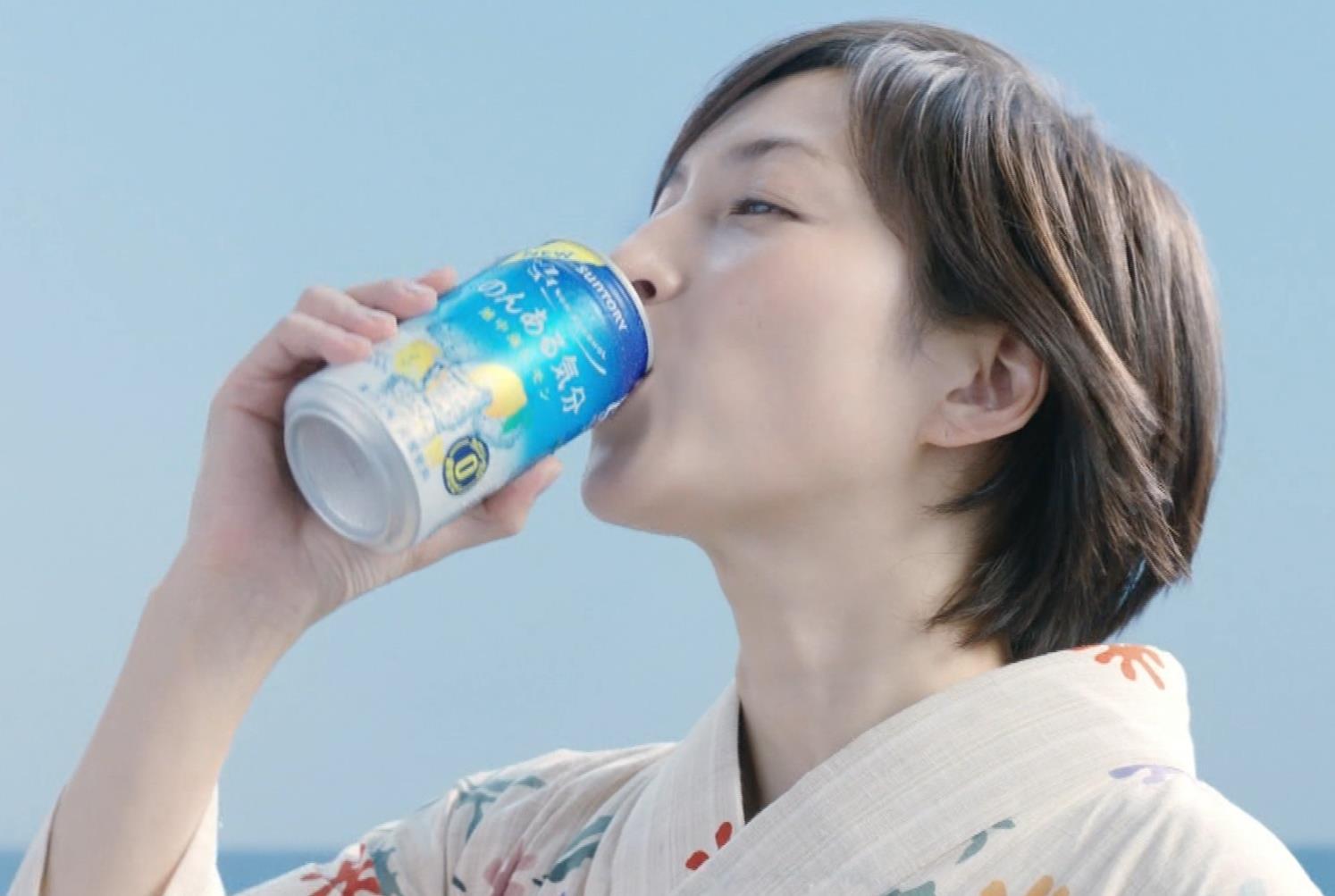 広末涼子 入浴CMをキャプキャプ・エロ画像5
