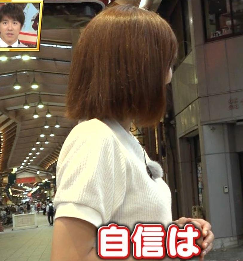 久冨慶子アナ ふんわりニット乳キャプ・エロ画像9